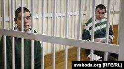 Іван Гапонаў, Арцём Брэўс у часе суду