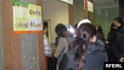 Банк клиенттері кассаның алдында тұр. Алматы, 26 ақпан 2009 жыл.