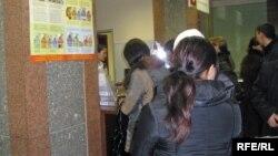 Банкте кезекте тұрған Қазақстан азаматтары. Алматы, 26 ақпан 2009 жыл.