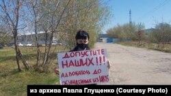 Одиночный пикет родственников заключенных в Ангарске.