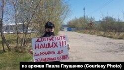 \Учасниця пікету в місті Ангарськ, Росія, 4 травня 2020 року