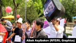 Бишкекте Бажы биримдигине каршы өткөн акциядан көрүнүш. 5-май, 2014-жыл.