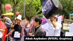 Бажы биримдигине кирүүгө каршы акциядан. Бишкек, 5-май, 2014.
