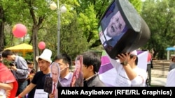 Кыргызстандагы Бажы биримдигине каршы өткөн акция