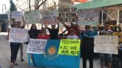 Нью-Йорк қазақтары Путиннің Қазақстанда АЭС салу идеясына қарсы шықты