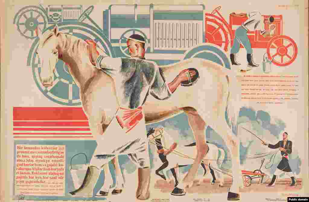 A 1933 poster in Russian and Uzbek urging agricultural workers to look after their horses despite the complete mechanization of collective farms. The poster warns that a horse is still needed for working on soft ground where wheeled tractors are liable to get bogged down. (Artist: Usto-Mumin [Aleksandr Nikolayev])