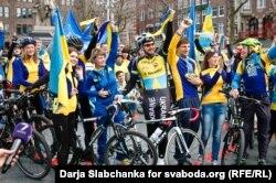 Акції на підтримку України в Амстердамі перед референдумом, 3 квітня 2016 року