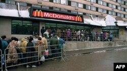 Дар шаҳри Маскав нахустин тарабхонаи McDonald соли 1990 боз шудааст