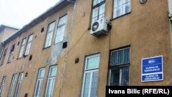 Jedna od klinika Univerzitetskog kliničkog centra Sarajevo