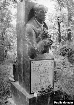 Помнік Францішку Аляхновічу на могілках Росы ў Вільні