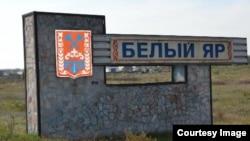 Фото - официальный сайт Правительства Республики Хакасия