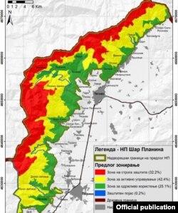 Предложени зони на заштита на Шар Планина. Извор Министерство за животна средина.