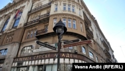 'Prilozi za slovenački nacionalni program su bili direktan odgovor na Memorandum SANU' (Na fotografiji zgrada SANU)