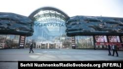 Один із зачинених торговельно-розважальних центірв у Києві під час карантину