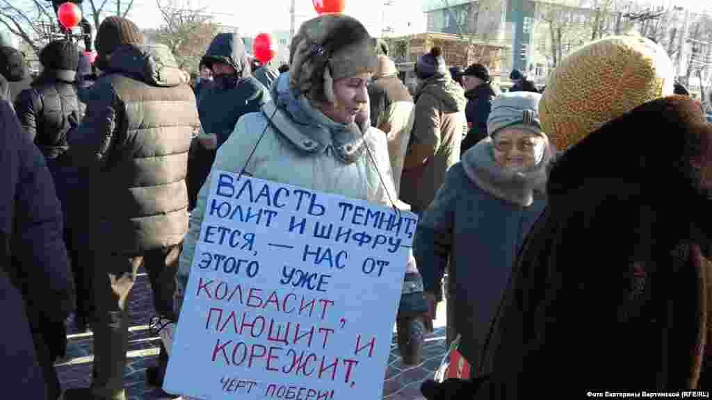 """""""Забастовка избирателей"""" в Иркутске."""