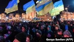 Акція до річниці Євромайдану в Києві, 21 листопада 2019 року