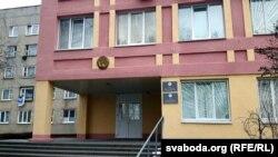 Жодзінскі суд