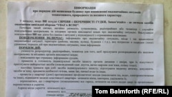 Объявление с инструкцией о том, что делать в случае чрезвычайного положения, появившееся в Киеве.