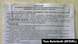 One of the notices in Kyiv instructing residents how to react in the event of a military emergency.