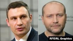 Кандидати на посаду мера Києва Віталій Кличко (ліворуч) та Борислав Береза