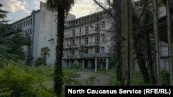 НИИ курортологии и физиотерапии в Сочи, памятник архитектуры федерального значения
