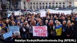 Архівне фото: українські діаспоряни на акції на підтримку Євромайдану, Рим, грудень 2013 року