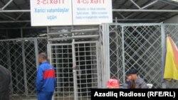 Astarda Azərbaycandan İrana sərhəd keçid məntəqəsinin qarşısı