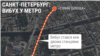 Українців немає серед постраждалих від вибуху в Санкт-Петербурзі – попередні дані МЗС