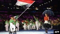 الوفد العراقي في مراسم افتتاح باراولمبياد لندن