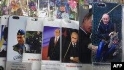 Чехлы для смартфонов IPhone американской корпорации Apple в российском магазине