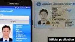 Биометрический паспорт председателя ГРС Дастана Догоева.