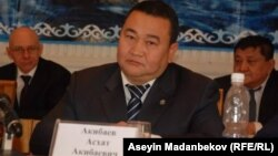 Аскат Акибаев