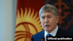FILE: Critics say the proposed constitutional changes are aimed at extending President Almazbek Atambaev's grip on power.