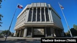 Aqmescitteki parlament binası