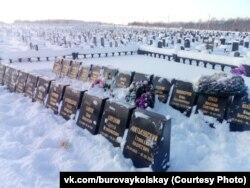 """Мемориал погибшим на """"Кольской"""" в Мурманске"""