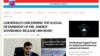 Сайт, що звинувачував Марину Порошенко, поширив фальшивку про українського юриста