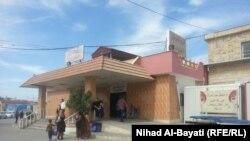 Հիվանդանոց Իրաքում, արխիվ