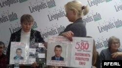 Рідні українських військовополонених у Львові, 24 листопада 2016 року
