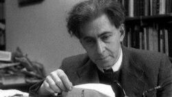 Книга об Илье Эренбурге (1996)