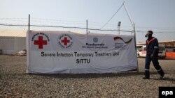 Սուր վարակիչ հիվանդությունների բուժման ժամանակավոր կենտրոն Լիբերիայում, մարտ, 2015թ․