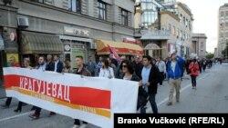Sa protesta u Kragujevcu, fotoarhiv