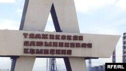 Ўзбек газининг асосий истеъмолчиси ТАЛКО ва Тожикцемент заводлари экани айтилади.