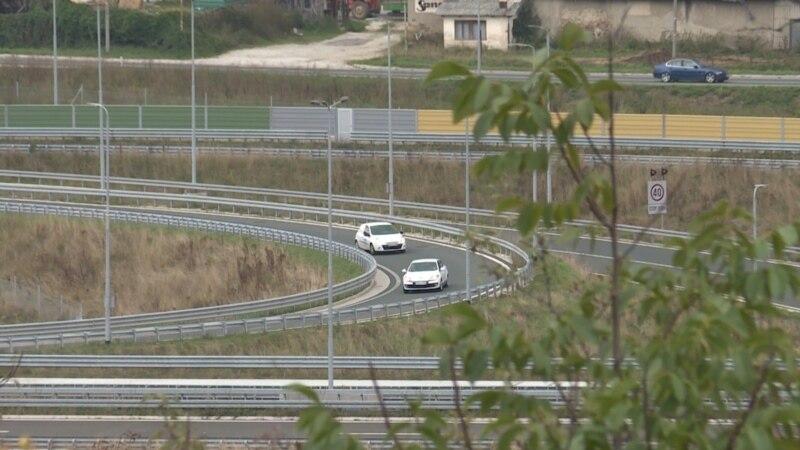 Počinje gradnja autoputa Beograd - Sarajevo