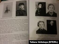 Родственники Никиты Владимировича Благово. Правая страница: в левом верхнем углу дядя, Николай Художилов, в правом нижнем – мама, Татьяна Художилова