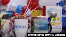 Сувеніри, брендовані логотипом Криму