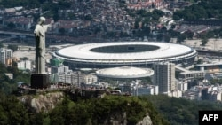 Բրազիլիա - «Մարականա» մարզադաշտը Ռիո դե Ժանեյրոյում