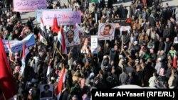 Protesta ne mbeshtetje te kryeministrit, Nouri al-Maliki, Irak.