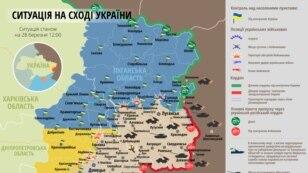 Ситуація в зоні бойових дій на Донбасі 28 березня