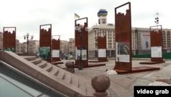 Майдан Незалежності перед Будинком профспілок у Києві