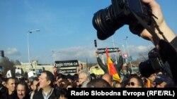 Marshi opozitës maqedonase